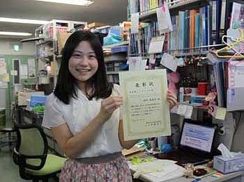鈴木紘一メモリアル賞