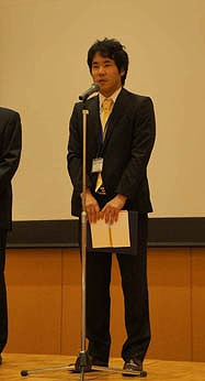 第6回加齢皮膚医学研究基金(ロート賞)