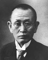 櫻根 孝之進 初代教授